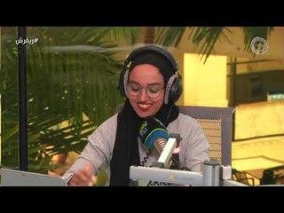 الفنان جاسم محمد   ضيف برنامج #ريفرش مع علي نجم على MarinaFM 90.4