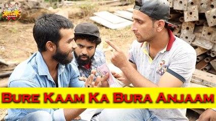 Bure Kaam Ka Bura Anjaam    Kiraak Hyderabadiz Funny Video    Kiraak Comedy