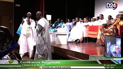 DIARYEMOU Records: Conférence de l'Ass. AFRO-ITALIANA et le DAARA KHAMLOU KHAM SA DINE (2e Partie)