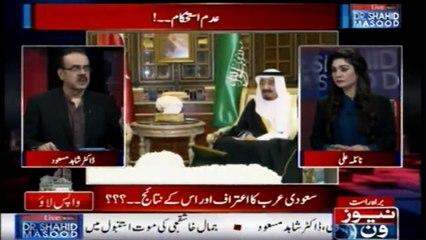 Live with Dr.Shahid Masood  | 20-October-2018  | Saudi Arabia |  PM Imran Khan