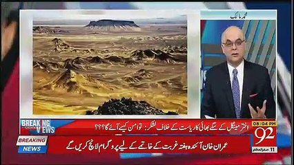 How easily Pakistan's Economic crisis can be resolved by Balochistan.. Muhammad Malick telling