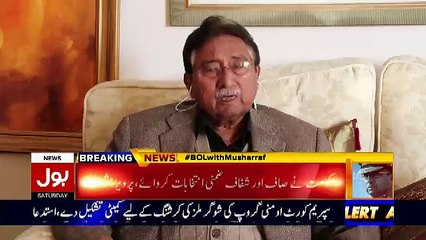 Sab Se Phele Pakistan With Pervez Musharraf – 20th October 2018