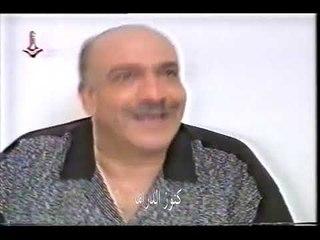 مسلسل الدرب الشائك الحلقة 23 و الاخيرة - فراس ابراهيم - عابد فهد - منى واصف - سوزان نجم الدين