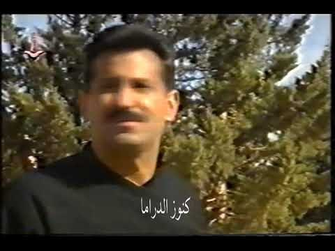 مسلسل الدرب الشائك الحلقة 22 - فراس ابراهيم - عابد فهد - منى واصف - سوزان نجم الدين