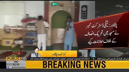 By-election Peshawar - PML N district member violated ECP rules