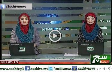Such TV Bulliten 12pm 21 Oct 2018