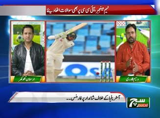 Play Fleld (Sports Show) 20 October 2018 Such TV
