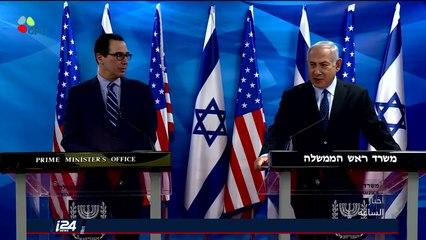 تقرير: الحكومة الاسرائيلية تؤجل قرار إخلاء قرية خان الأحمر شرق القدس