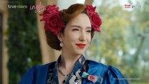 Video Princess Hours Ep 20 ( Thai Drama with Eng Sub)