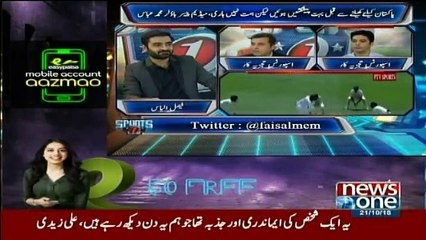 Sports 1 - 21st October 2018