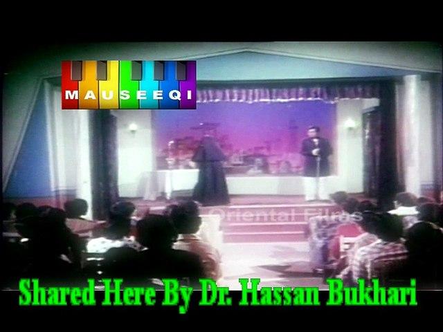 Na Ji Bhar Kay Dekha Na Kuchh Baat Ki - Noor Jehan - Film Muhabbat Mar Nahi Sakti