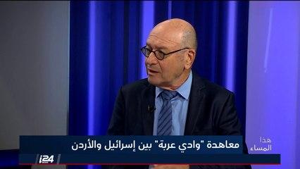 المحلل الإسرائيلي أمير أورن: اسرائيل متجمدة بسنوات التسعين من ناحية سياسية ونتنياهو غير محبوب عربيًا