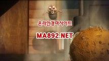 경마예상사이트 MA892.NET