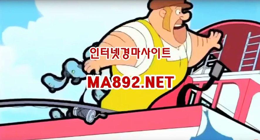 한국경마사이트 ma892.net