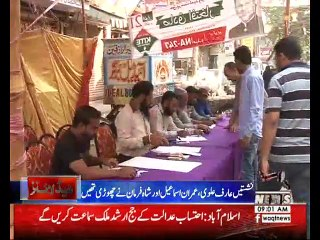 Waqtnews Headlines 09:00 AM  22 October 2018