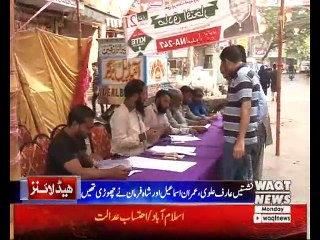 Waqtnews Headlines 10:00 AM  22 October 2018