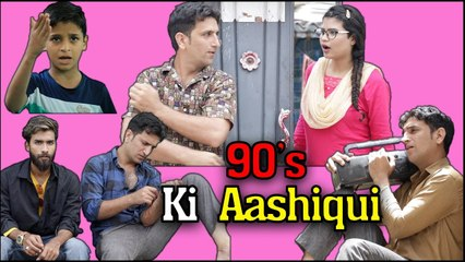 90's KI AASHIQUI Part 2 || Funny Dramatic vine || Kiraak Hyderabadiz