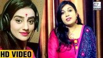 Akshara Singh की गायकी के बारे में क्या कहा सिंगर Ranjeeta Sharma ने