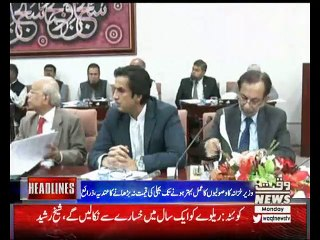 waqtnews Headlines 03:00 PM 22 October 2018