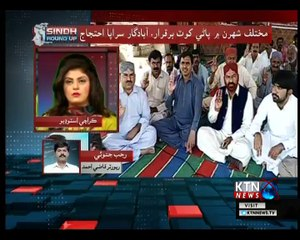 Sindh Round Up- 5 PM- 21st October 2018