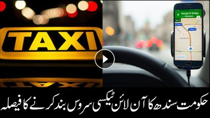 Government of Sindh decides to discontinue online taxi services
