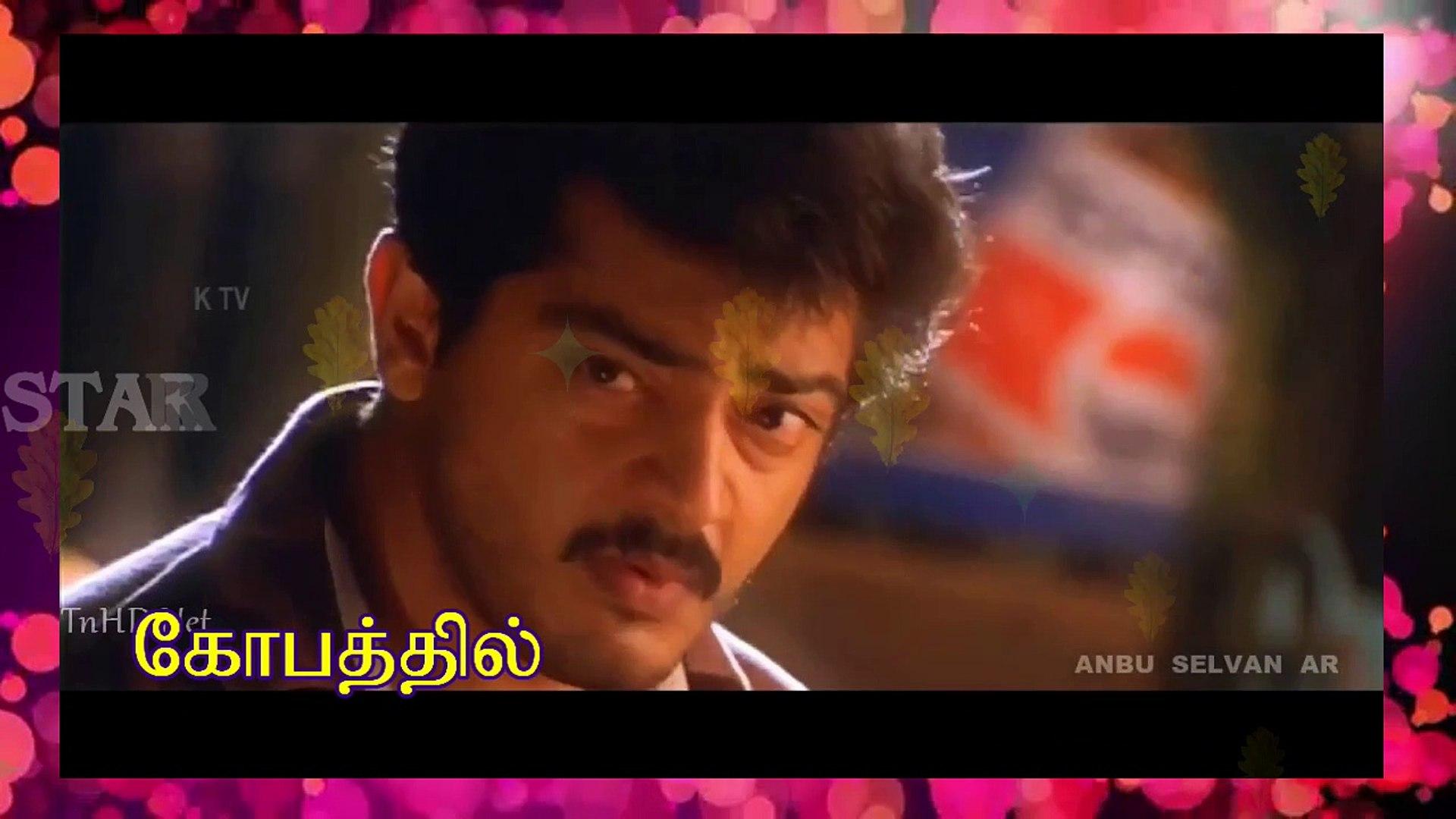 Ajith Whatsapp Status Tamil | Tamil Whatsapp Status