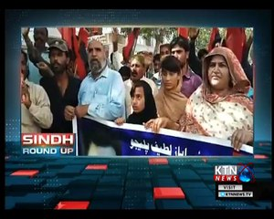 Sindh Round Up- 10 PM- 21st October 2018