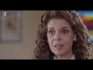 سامر يظهر بحالة من الندم وبحاول الرجوع الى نايا في ليلة زواجها من حازم - الحلقة 8