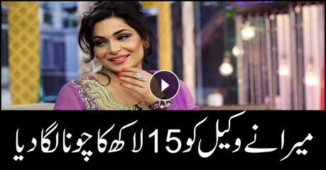 Meera involved in scam worth Rs1.5 mn with lawyer