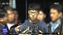 'PC방 살인' 피의자 김성수…'오락가락' 공개 뒷말