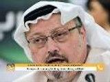 Komen Tengahari 23 Okt: Pembunuhan Jamal Khashoggi & garis panduan pengendalian makanan