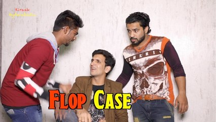 Old Currency exchange (Flope Case)  30% 70%  | Kiraak Hyderabadiz |