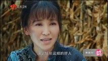 大陸劇-娘道33