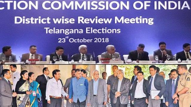Telangana Elections 2018 : అధికారులు,పోలీసులతో కేంద్ర ఎన్నికల సంఘం బృందం సమావేశం...! | Oneindia