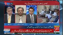 Maulana Fazlur Rehman Is Anxious Amongst All As  He Is Totally Out Of Work-Shafqat Mehmood