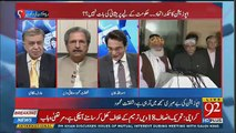 Shafqat Mehmood Made Criticism On Maulana Fazlur Rahman
