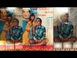 Ragab Fawk Safeh Sakhen Movie | فيلم رجب فوق صفيح ساخن