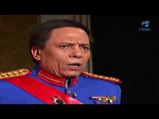 مسرحية  الزعيم - masrhiat el zaem
