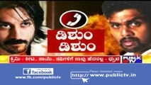 Talk Fight Between Dhruva Sarja & Chetan Over Sruthi Hariharan's Allegations Against Arjun Sarja