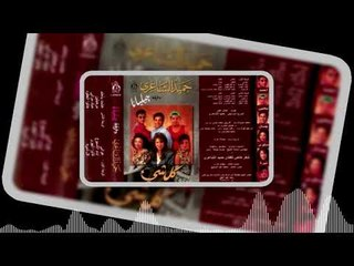 Jeliana -  Esht Bahlam | فرقة جيليانا - عشت بحلم