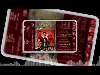 Jeliana -   Marhbten  | فرقة جيليانا - مرحبتين