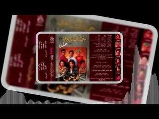 Jeliana -   Hobk Mawaly  | فرقة جيليانا - حبك موالى