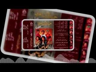 JELIANA  - Ayam El Esboua  | فرقة جيليانا - أيام الأسبوع