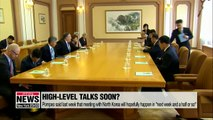 North Korea-U.S. high-level meeting to take place once North Korea is ready: S. Korean official