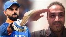 India VS West Indies 2nd ODI: Virendra Sehwag Salutes Virat Kohli on 10000 ODI Runs | वनइंडिया हिंदी