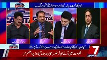 How .PPP And PMLN Can Sabotage The Current Situation.. Salman Abid Telling