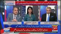 Hum Loan Derahay Hotay Agar 60 Billion Dollar Hamein Transfer Hota CPEC Ka-Rauf Klasra