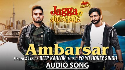 Ambarsar | Audio Song | Yo Yo Honey Singh | Deep Kahlon | Daljeet Kalsi  | Jagga Jiunda E