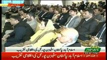 PM Imran Khan Address In 'Pakistan Citizen Portal' Launching Ceremony