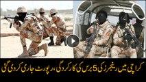 Rangers 5 years progress report in Karachi released